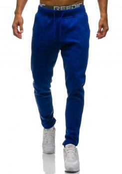 97c22c3a3718 Levné a kvalitní pánské sportovní kalhoty